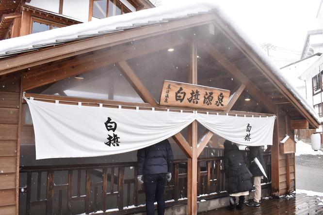 雪の草津温泉_白旗源泉