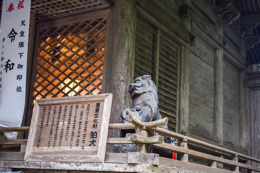 鞍馬寺_由岐神社の狛犬