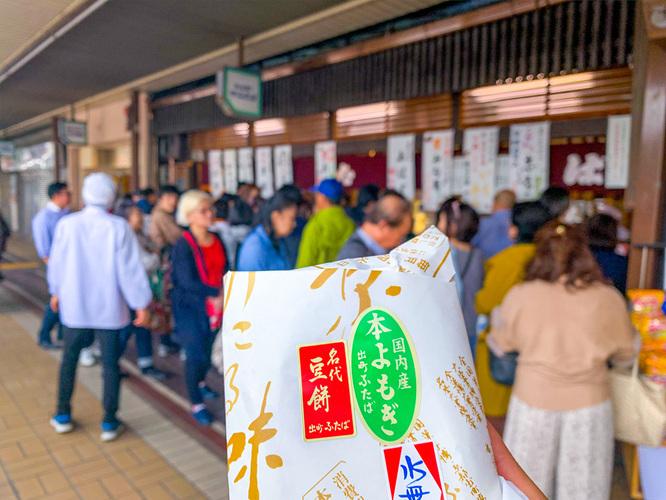 鴨川デルタと出町ふたば_古都・京都の自然_和菓子しかかたん。