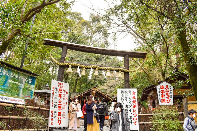 京都・嵐山_竹林の小径と野宮神社・黒木鳥居