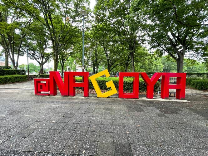Welcom_to_NAGOYAオブジェ