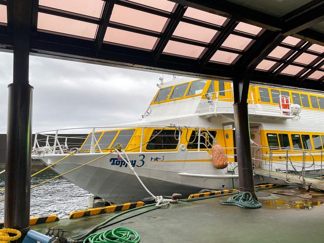 屋久島高速船トッピー