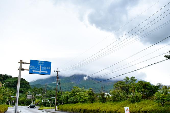 桜島_島内からの風景